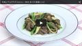 牛肉とアスパラガスのカレー炒め