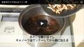 和牛モモ肉の赤ワイン煮